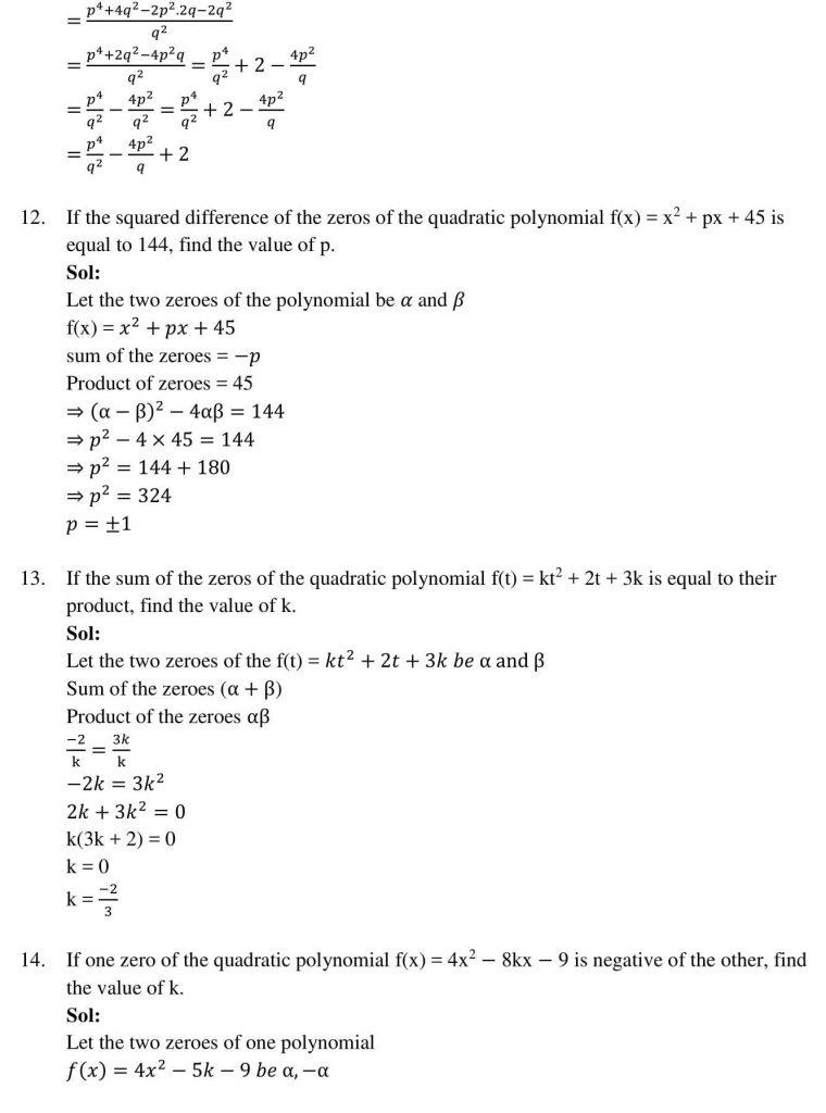 NCERT Solutions Class 10 Mathematics RD Sharma polynomials